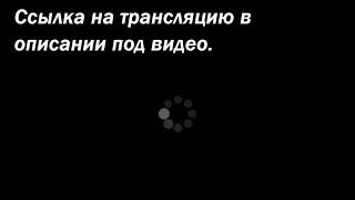 Теннис Элисон Риске – Нина Стоянович 20.05.2019 смотреть онлайн