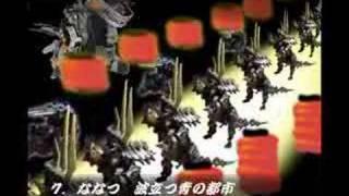 ゾイド音頭 ZOIDS ONDO DANCE