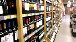 видео Вина португалии - Португальские вина