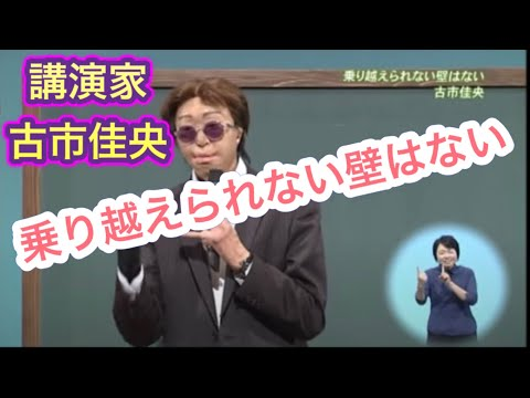 テレビ寺子屋 | たつろーのオンライン日記