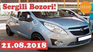 #sergelimoshinabozori Sergeli Moshina Bozori 21.08.18 (Real Video) SPARK,Nexi 3 To'plami! AVTOKRIDIT