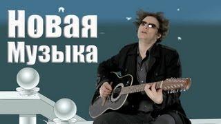 Новая Музыка 2013! Премьера. MR.БЭНИШ - Нет тебя рядом