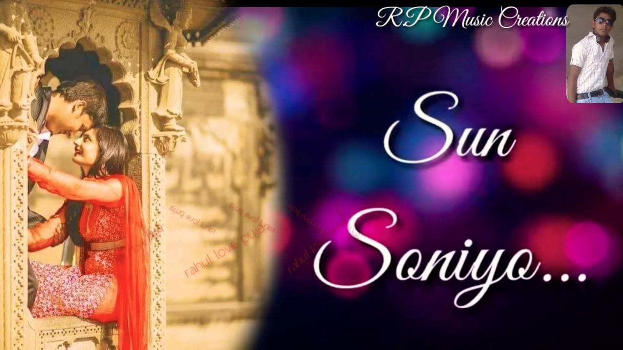 sun soniyo sun dildar( khuda ki inayat hai) Full lyrics song Present By  Rahul Paswan Music Creations