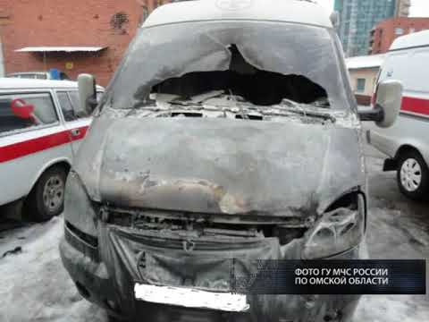 В Ленинском округе сгорела машина скорой помощи - YouTube