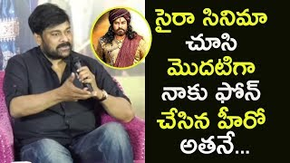 Mega Star Chiranjeevi Shares His Experience On First Day Talk Of Sye Raa Movie | Mana Taralu