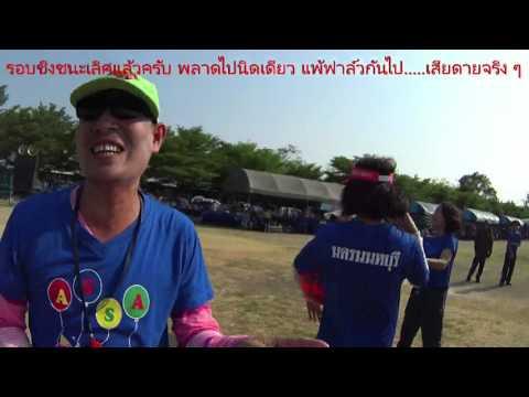 เทศบาลนครนนทบุรี in กีฬาสันนิบาตเทศบาล