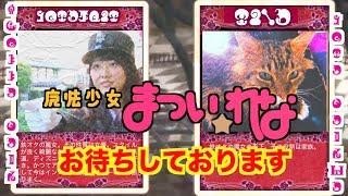 魔法少女まどか☆マギカ 魔法少女 松井玲奈さんの考察です。。。すみませ...