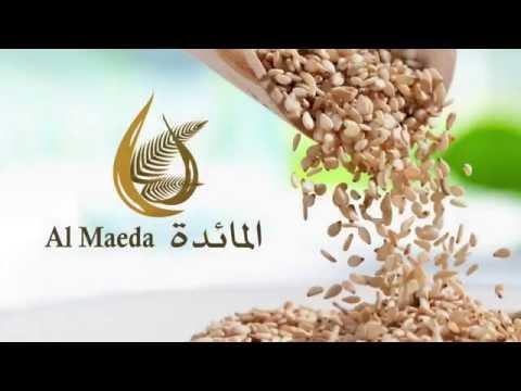 Al Maeda Tahina Factory