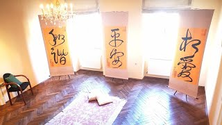 Relaxing Music in the Tao Calligraphy Healing & Meditation Field