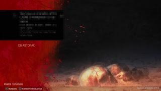 Conan Exiles бъем отзвука бездны[СТРИМ  PS4 live]