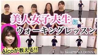 明治大学 2017年学園祭 2017年11月4日(土) Meiji Girls Collection 13:0...