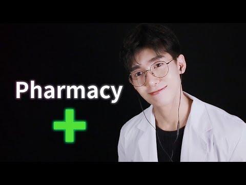(Korean ASMR) 🏥💊  Pharmacist ASMR RP | Veiled ASMR Korean male