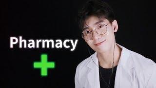 (ENG SUB) 🏥💊약국 약사 롤플레이 상황극  Pharmacist ASMR RP | Korean ASMR | Veiled ASMR Korean male
