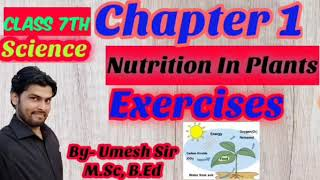 Chapter 1 (Exercises)