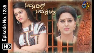 Seethamma Vakitlo Sirimalle Chettu | 16th August 2019 | Full Episode No 1235 | ETV Telugu