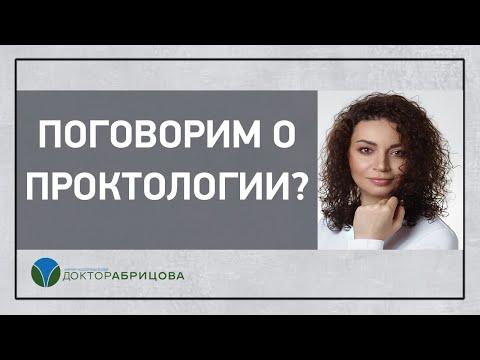 Бабаева Ольга Николаевна - хирург, колопроктолог