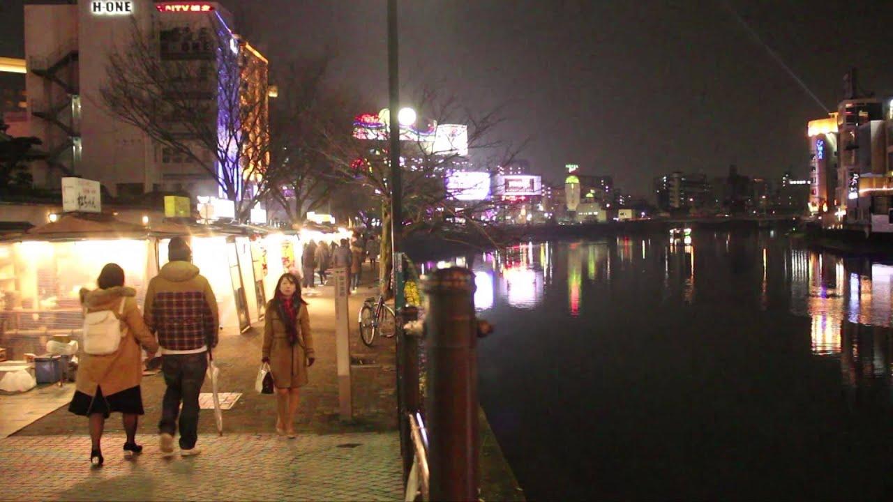 Feel Fukuoka Japan | Nakasu Jazz