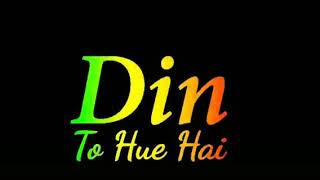 Wapas To Aaja Yaar Sine See Laga Is Yaar #SD_Cratione  #new_status_video