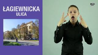 ŁAGIEWNICKA, ulica // BAŁUCKI SŁOWNIK #2