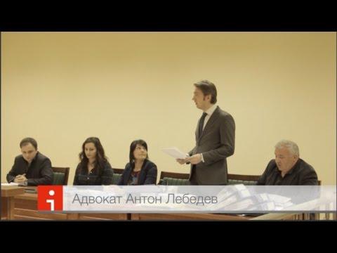 """Заседание по делу о сносе """"Дома Генерта"""" 30.04.2015"""