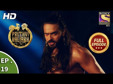 Prithvi Vallabh - Full Episode - Ep 19 - 31st March, 2018