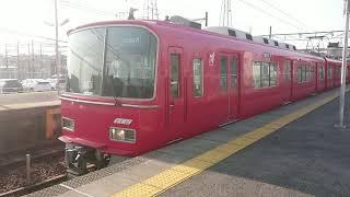 名鉄3500系3505F普通東岡崎行き 矢作橋駅発車!