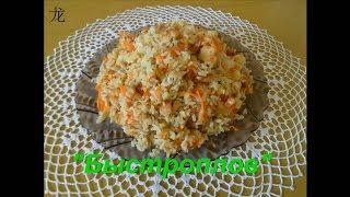 рисовая каша с мясом курицы
