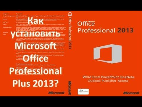 Как установить и активировать Microsoft Office Professional Plus 2013 X32-x64?