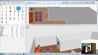18:Sweet Home 3D 將牆體設定為樑柱 thumbnail