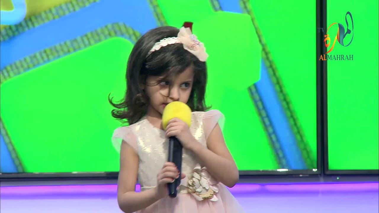 5 واحة الاطفال أنشوة أنا وردة بيضاء الطفلة ايلاف Youtube