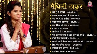 Maithili Thakur Jukebox Songs। Super hits । Best Songs । Classical । Sohar । Bhajan ।Aarti|Lallantop