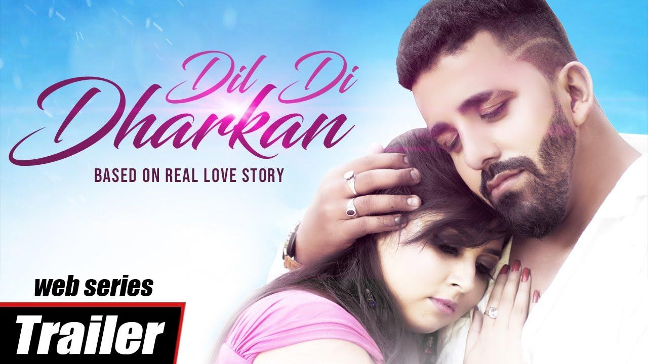 Punjabi Web Series l Dil Di Dharkan l Official Trailer | Sukhdeep Sukhi l Real Romantic Story