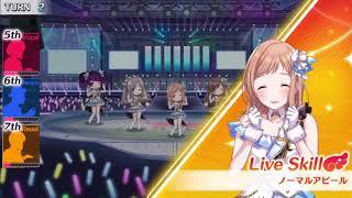 『アイドルマスター シャイニーカラーズ(シャニマス)』オーディション動画