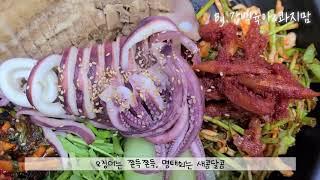 [갑백육아] #협찬 . 일산 백석 맛집 속초면옥 보쌈,…