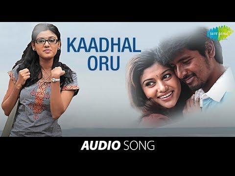 Marina | Kaadhal Oru song | Sivakarthikeyan | Oviya