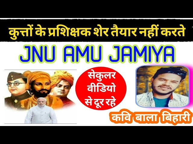 Why CAA is not for Congress And JNU Gang.?:- It's Oxygen for india #1