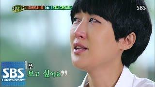 홍진경, 최진실 생각에 눈물 @힐링캠프 (예능 만개돌 홍진경) 140901