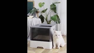 후드형 화장실 고양이 변기 대형 캣 배변통 특대형
