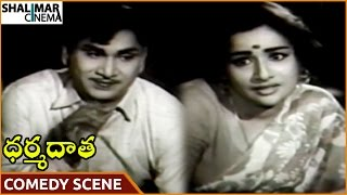 Dharma Daata Movie || ANR Hilarious Comedy With Kanchana || ANR, Kanchana || Shalimarcinema