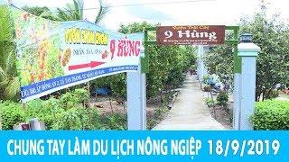 Vườn chôm chôm 9 Hùng điểm đến mới tại Hậu Giang   CHUNG TAY LÀM DU LỊCH NÔNG NGHIỆP - 18/9/2019