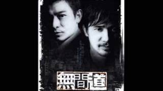 Chan Kwong Wing Infernal Affairs