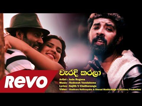 Waradi Karala - Jude Rogans Official Music Video