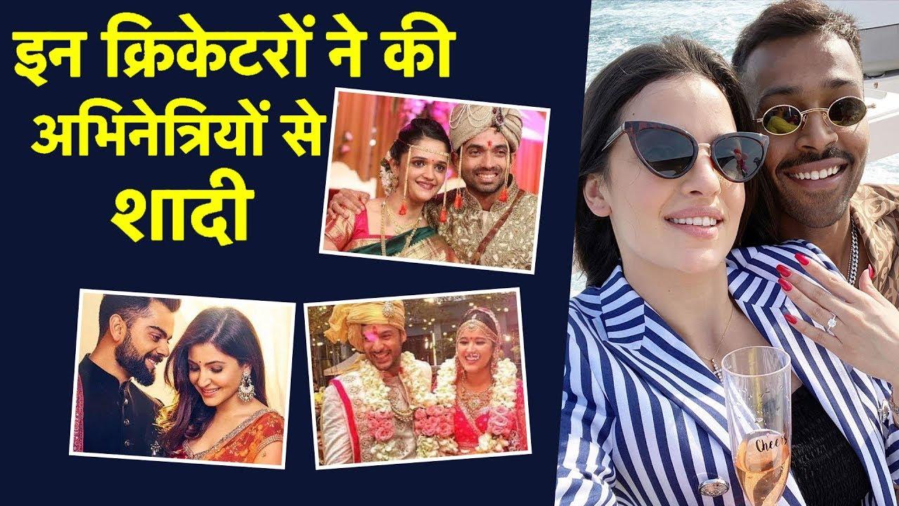 Hardik Pandya ह नह इन Cricketers न भ Actress स श द Engagement Viral Video Youtube