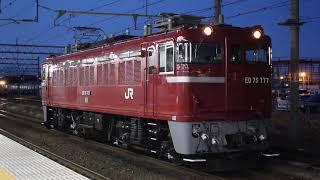 奥羽本線 ED75形 単9650レ 弘前駅発車 2019年11月2日