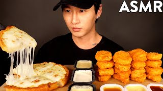 ASMR EXTRA CHEESY PIZZA & CHICKEN NUGGETS MUKBANG (No Talking) EATING SOUNDS | Zach Choi ASMR