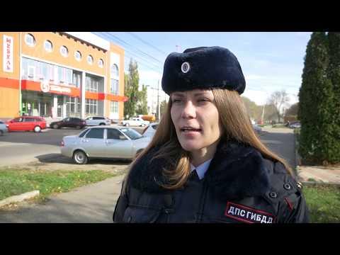 Неделя безопасности «Пешеход» проходит в Невинномысске
