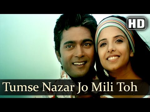 Tumse Nazar Jo Mili | Bhavnao Ko Samjho Songs | Nitin Anand | Madhu Acharya |Sonu Nigam | Filmigaane