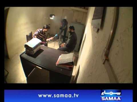 Interrogation, White corolla ka kauf, Dec 07, 2013