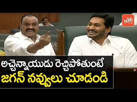 AP CM Jagan Laugh at Acham Naidu Satires | AP Assembly Budget 2019 | Chandrababu | YSRCP TDP | YOYO