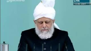 2011-02-11 Die Geschichte des Islam in Indonesien